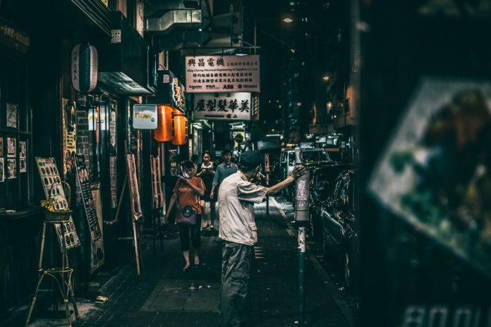 Regulierung Japan