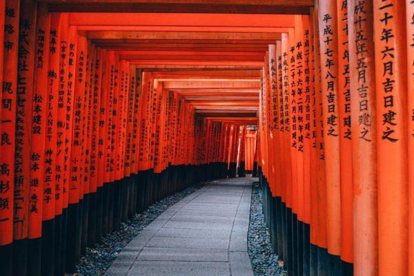 Regulierung der Krypto schreitet in Japan voran - Coincierge
