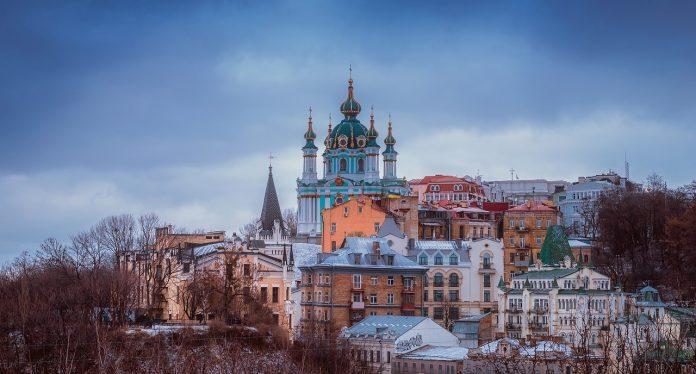 Kiew, die Hauptstadt der Ukraine, könnte BTC bald als Zahlungsmittel für den öffentlichen Verkehr nutzen - Coincierge
