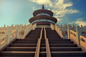 Yuan Pay Group China