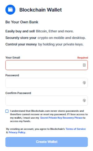 Blockchain-Wallet-Schritt-1