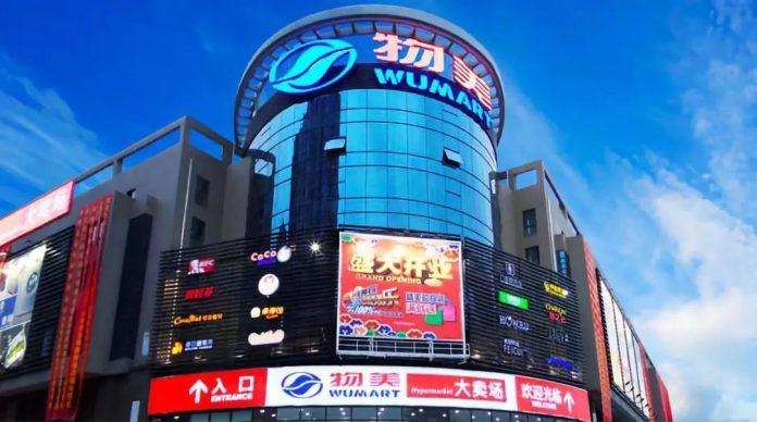 WM Tech - Börsengang - IPO
