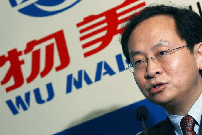 Zhang Wenzhong IPO