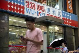 WM Tech Börsengang